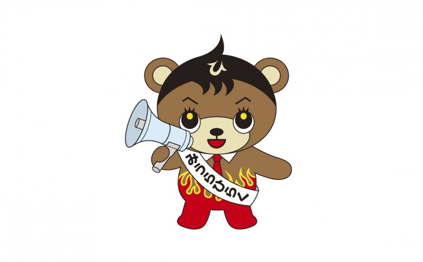 来年2月の津山市長選挙に出ません!候補者は判断材料示してね。
